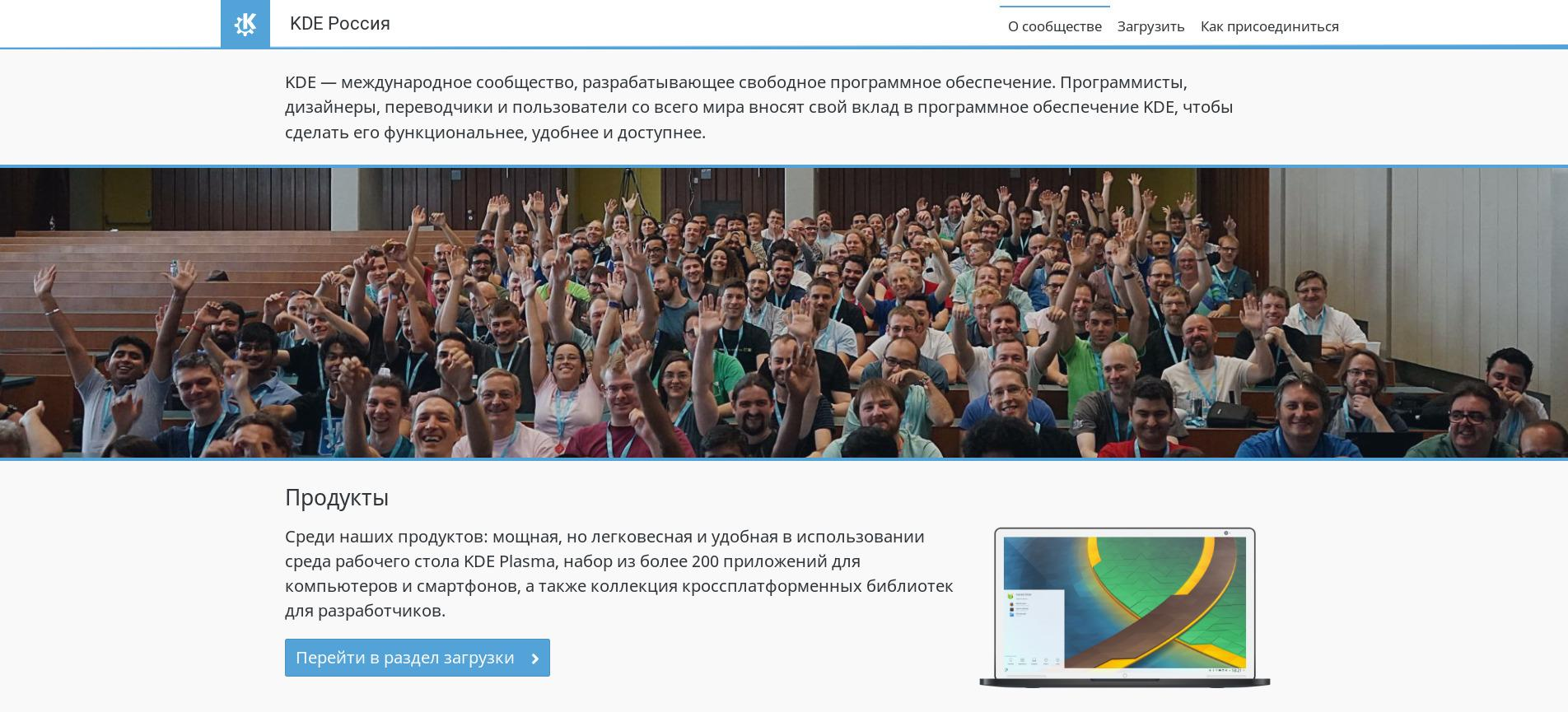 New KDE.ru website